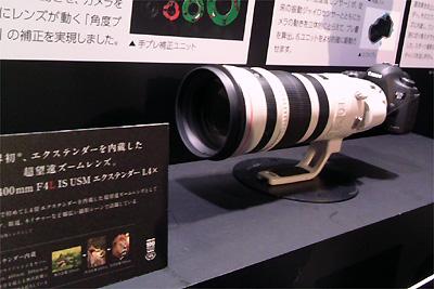 TS3Y0117.JPG